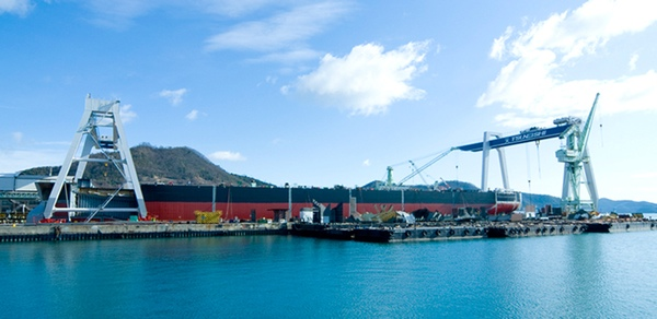 Tsuneishi Holdings Corporation establece astillero en Indonesia