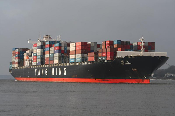 Yang-Ming-barco