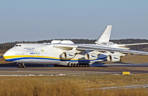 avion-aerogeneradores