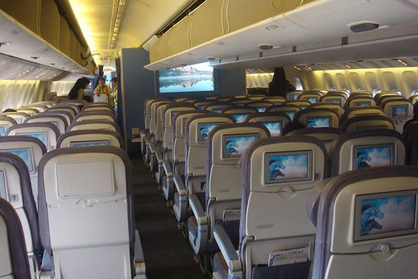 saudia-airlines-asientos