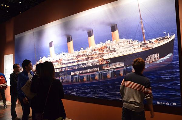 titanic-cuadro