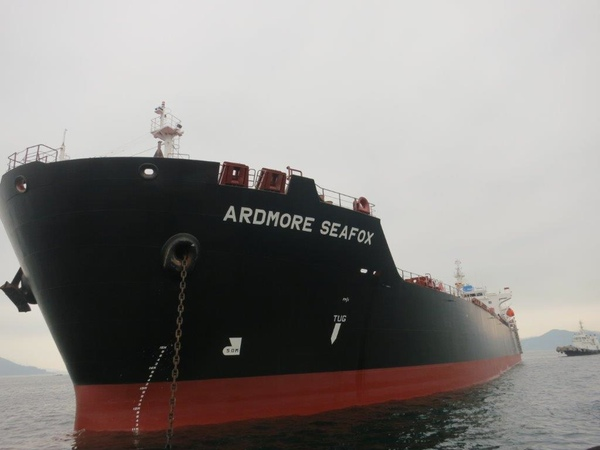 Ardmore Shipping Corporation recibe su nuevo buque