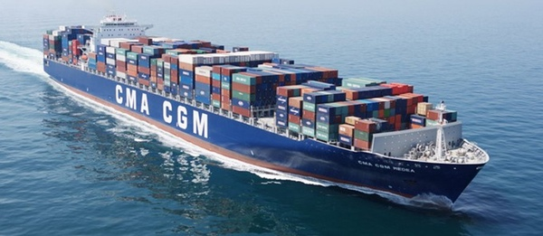 CMA CGM incorpora un nuevo buque a su flota