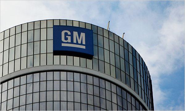 General Motors retira vehículos en México por defectos de fabricación