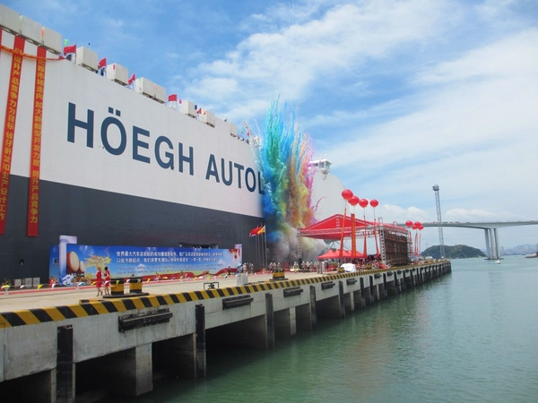 Höegh Target ya está operativo en la ruta Asia-Europa
