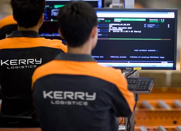 kerry-logistics-empleados