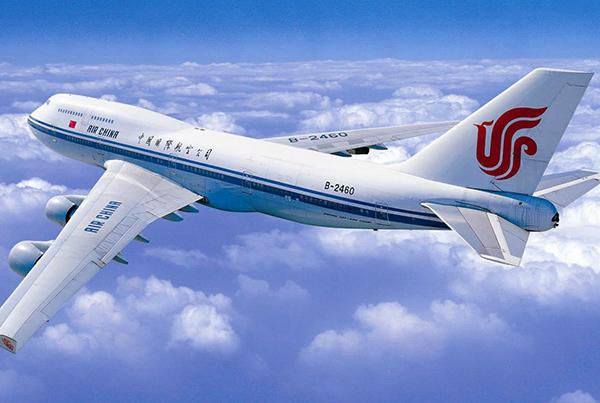 Air-China-avion