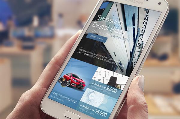 Samsung-Proximity