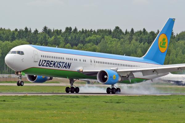 Uzbekistan Airway