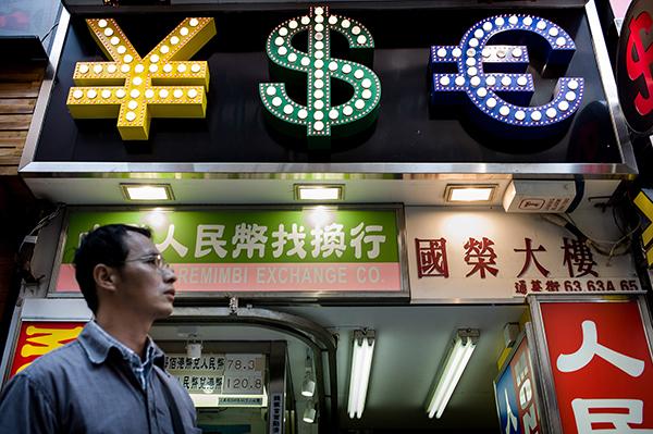 China-cambio-dinero