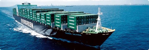 Evergreen encarga nuevos buques