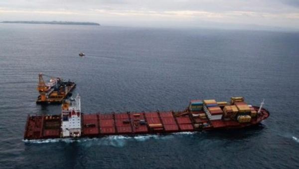 Guardia Costera detiene a buque granelero
