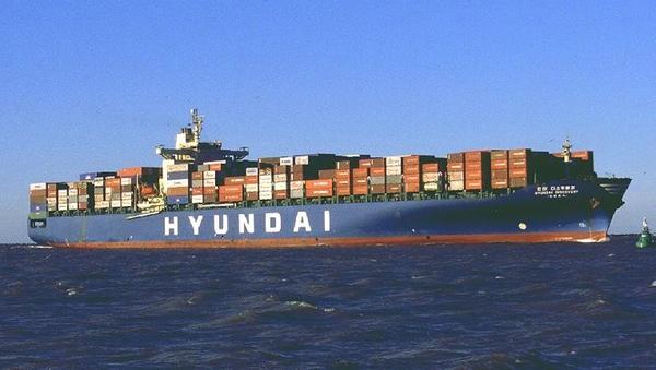 Hyundai Merchant Marine anade servicio en Califa