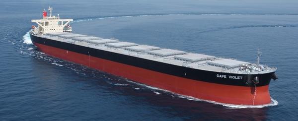 K Line fleta un buque a Gyxis