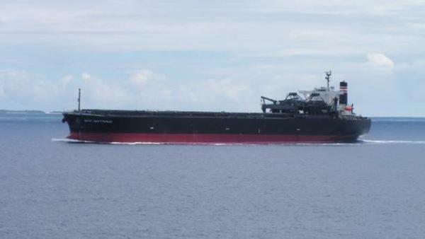 Policia investiga muertes en el buque Sage Sagittarius