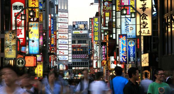 PIB japones