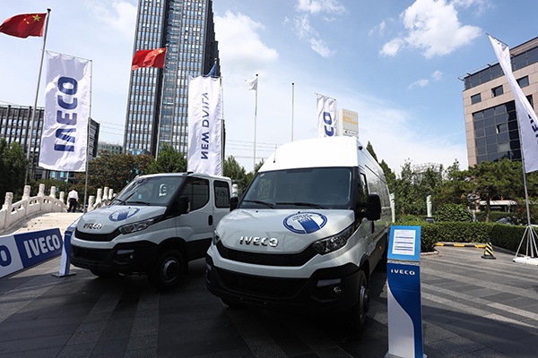 Iveco-Daily-China