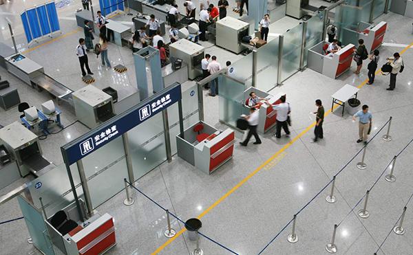 aeropuerto-beijing