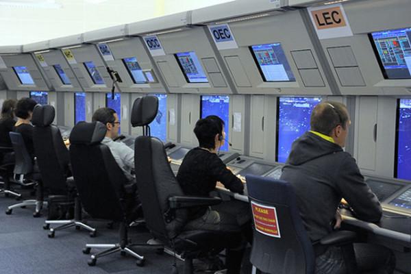 centro de control aereo