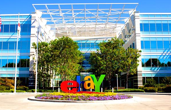 ebay-ganancias