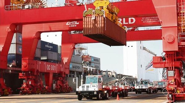 Adex organiza foro de exportaciones en Peru