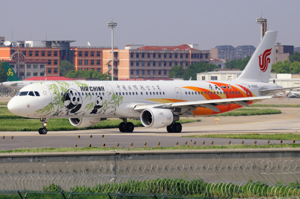 Air_China_Airbus