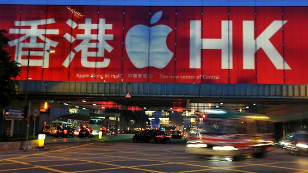 apple-china