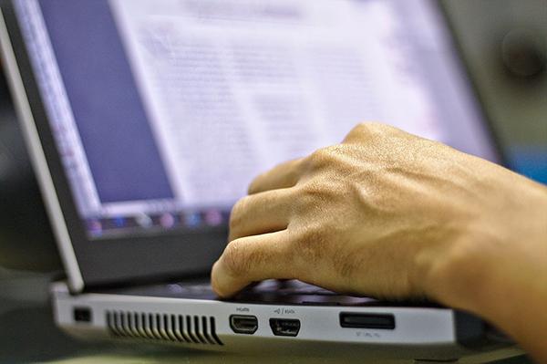ordenador-sobremesa-registro