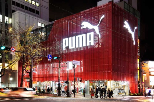 puma-tienda