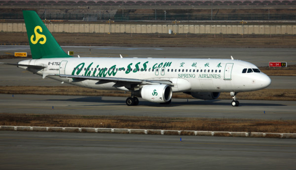 spring-airlines