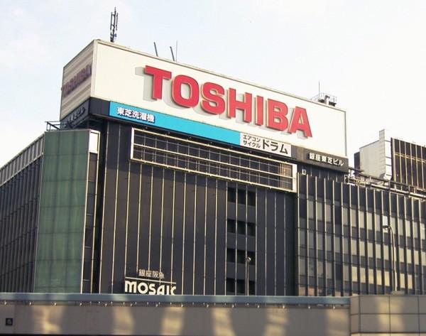 toshiba-empresa