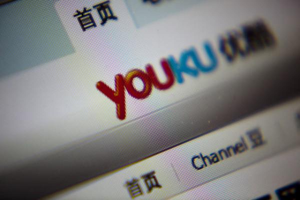 youku-sitio-web