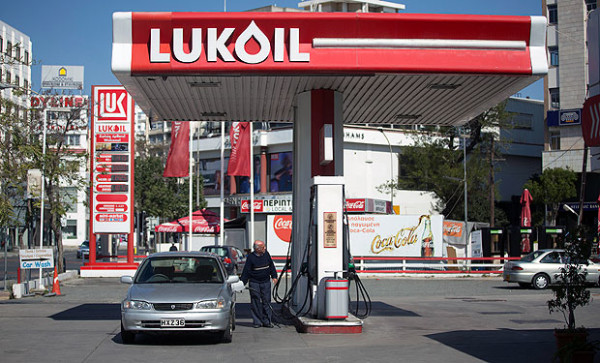LUKoil-desciende-beneficios