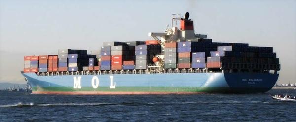 MOL recibe su nuevo buque