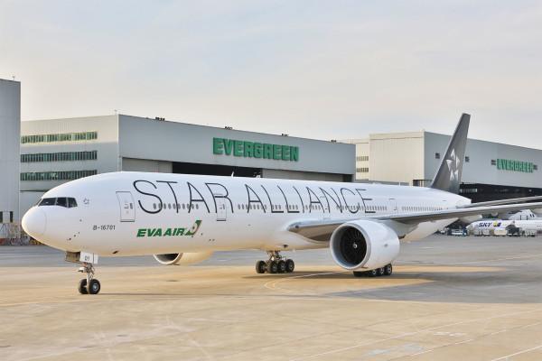 star-alliance-nuevo-modelo-conexion