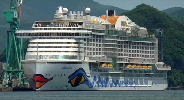 Buque de AIDA Cruises se incendia en el astillero