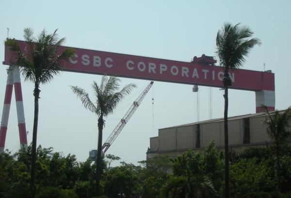CSBC a punto de entregar un buque a Seaspan