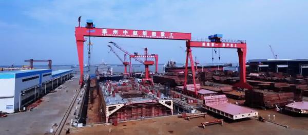 Crown Ocean Shipbuilding obligado a pagar salarios por decision judicial