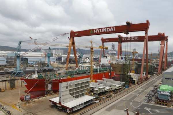 Hyundai-Heavy-Industries-reduce-ingresos