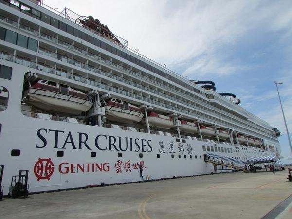 Star Cruises realizara cruceros de fin de semana en China