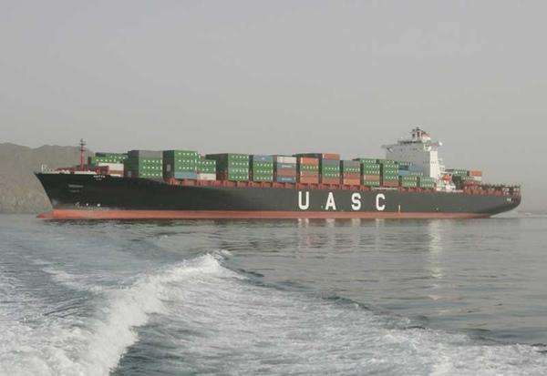 UASC retoma las rutas en Iran