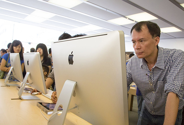 china-comercio-online