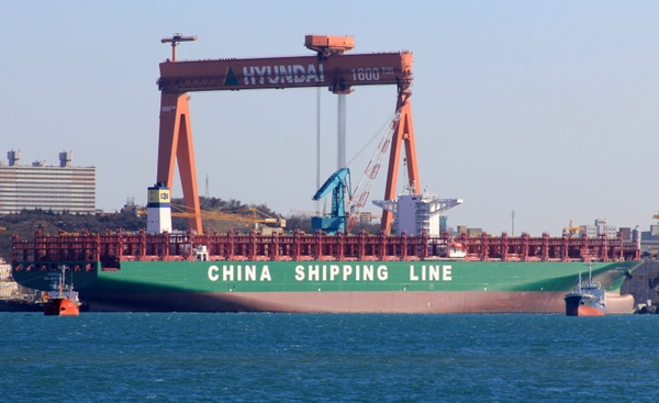 CSCL Indian Ocean encalla en el rio Elba