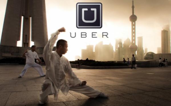 Uber-shanghai