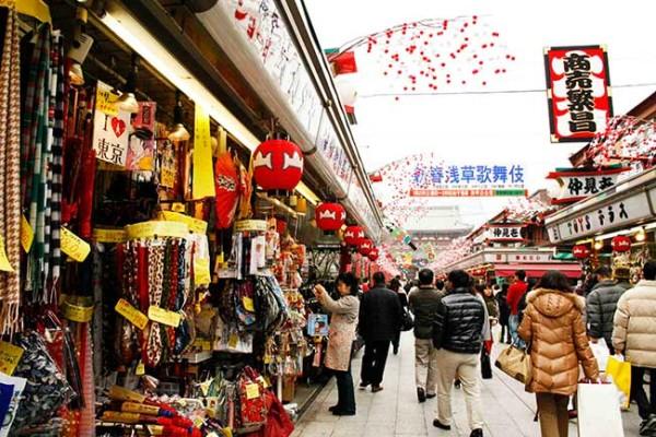comercio-japon