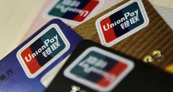 ecommerce-aumenta-en-asia-en-2015
