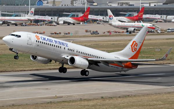 okay-airways-boeing-737