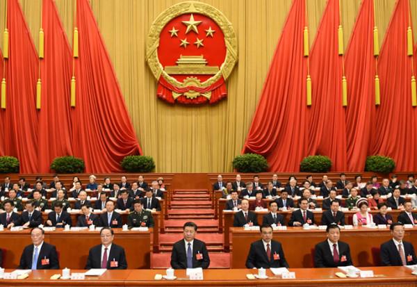 Parlamento_de_China