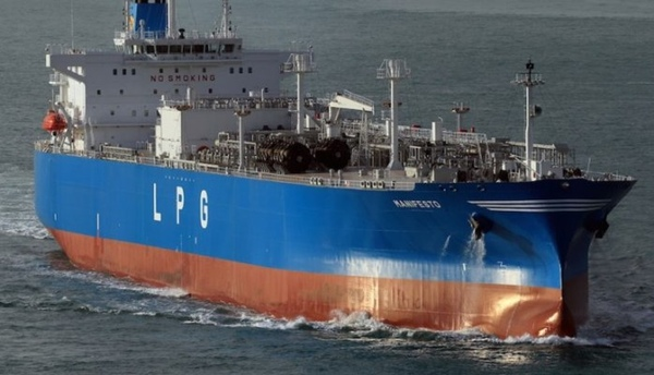 Aurora aumenta su flota de buques VLGC