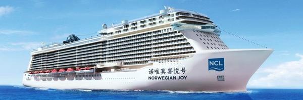 Buque de Norwegian para el mercado chino ya tiene nombre
